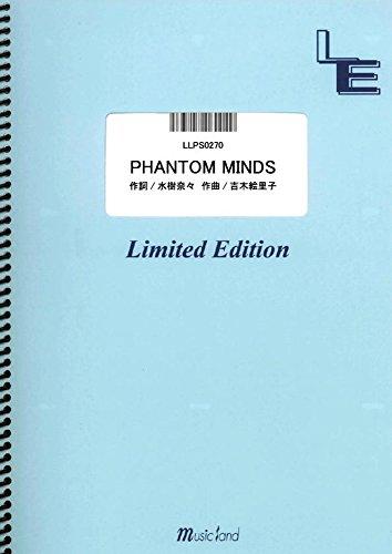ピアノソロ PHANTOM MINDS/水樹奈々  (LLPS0270)[オンデマンド楽譜] フェアリー