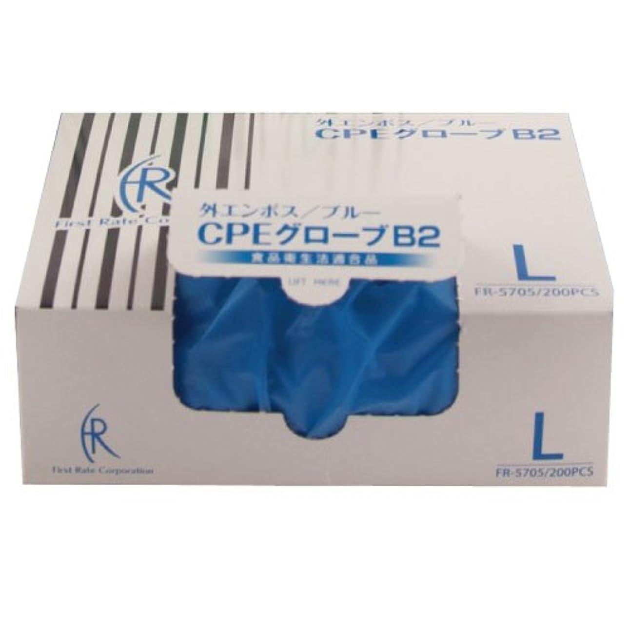ずっと恐ろしいですスプリットファーストレイト CPEグローブ2(ブルー) FR-5705(L)200マイイリ