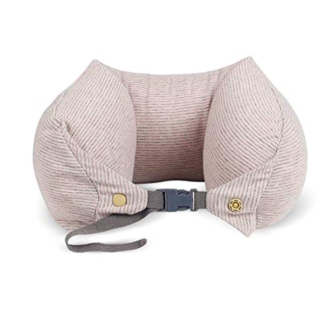 モットー活性化激怒QYSZYG U字型枕飛行機旅行用U字型枕保護頸部枕低反発枕オフィス昼寝枕 U字型の枕 (色 : B)