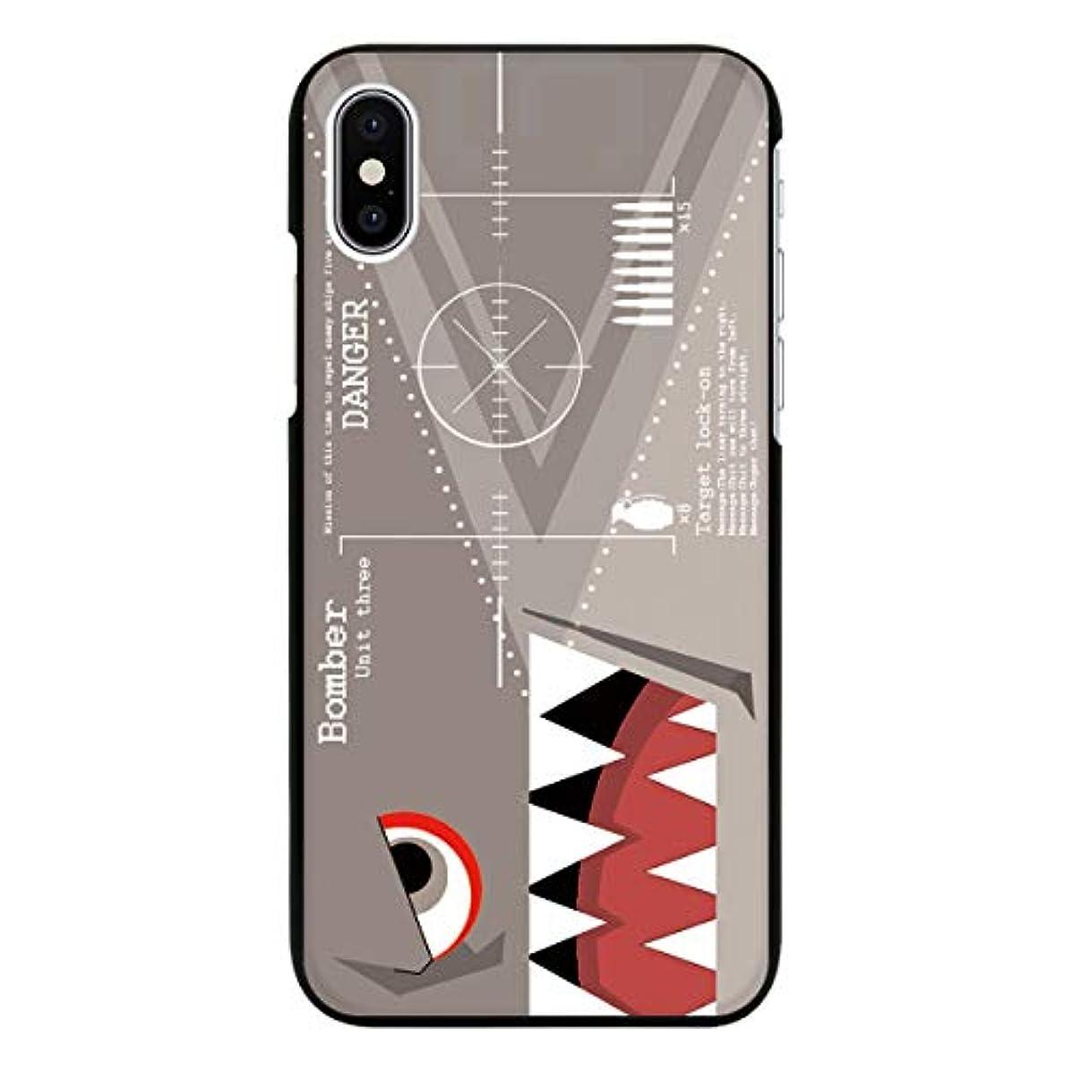 情緒的遺体安置所咳AQUOS R 605SH ブラック ケース 薄型 スマホケース スマホカバー sc337(G) 鮫 さめ サメ シャーク アクオスフォン アクオスホン スマートフォン スマートホン 携帯 ケース アクオス アクオスR ハード プラ ポリカボネイト スマフォ カバー