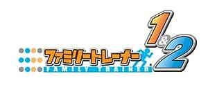 ファミリートレーナー1&2 - Wii