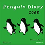 Penguin Diary 2008 (2008)