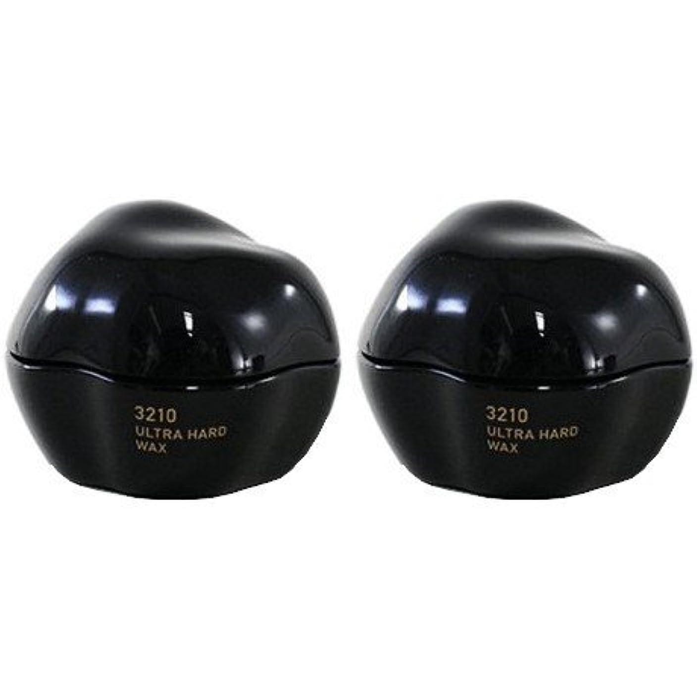 アスペクトエレクトロニック将来の【X2個セット】 ホーユー ミニーレ ウルトラハードワックス 55g