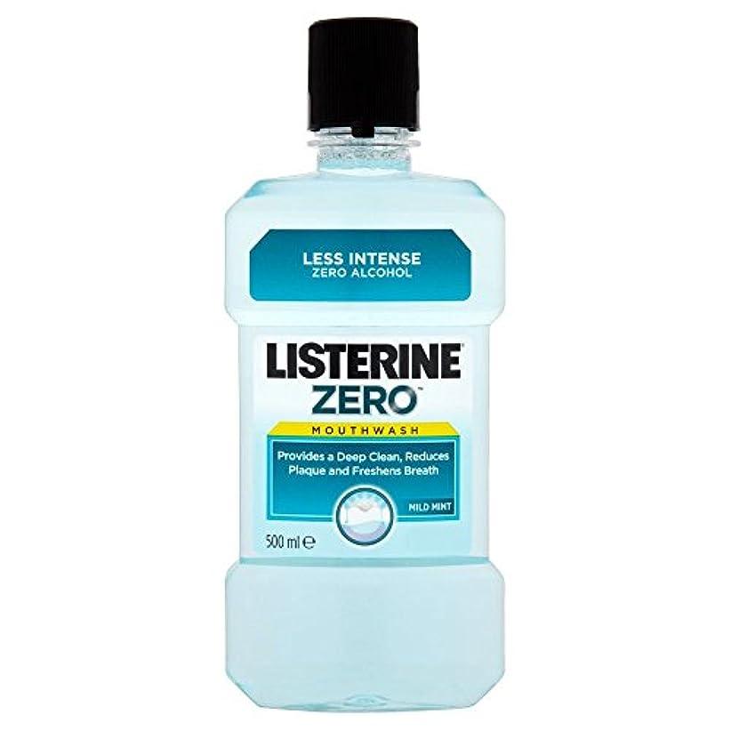 欠陥驚いたことに抗議Listerine Zero Mouthwash Mild Mint (500ml) リステリンゼロマウスウォッシュマイルドミント( 500ミリリットル) [並行輸入品]