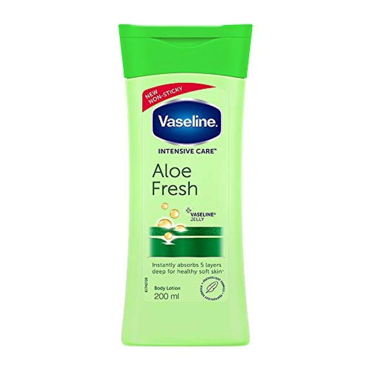 思慮深いできれば子供時代Vaseline Intensive Care Aloe Fresh Body Lotion, 200 ml