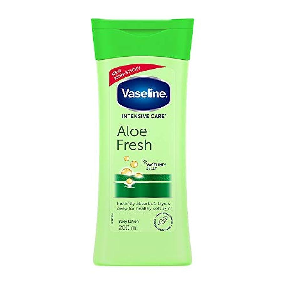 品ぴかぴか関税Vaseline Intensive Care Aloe Fresh Body Lotion, 200 ml