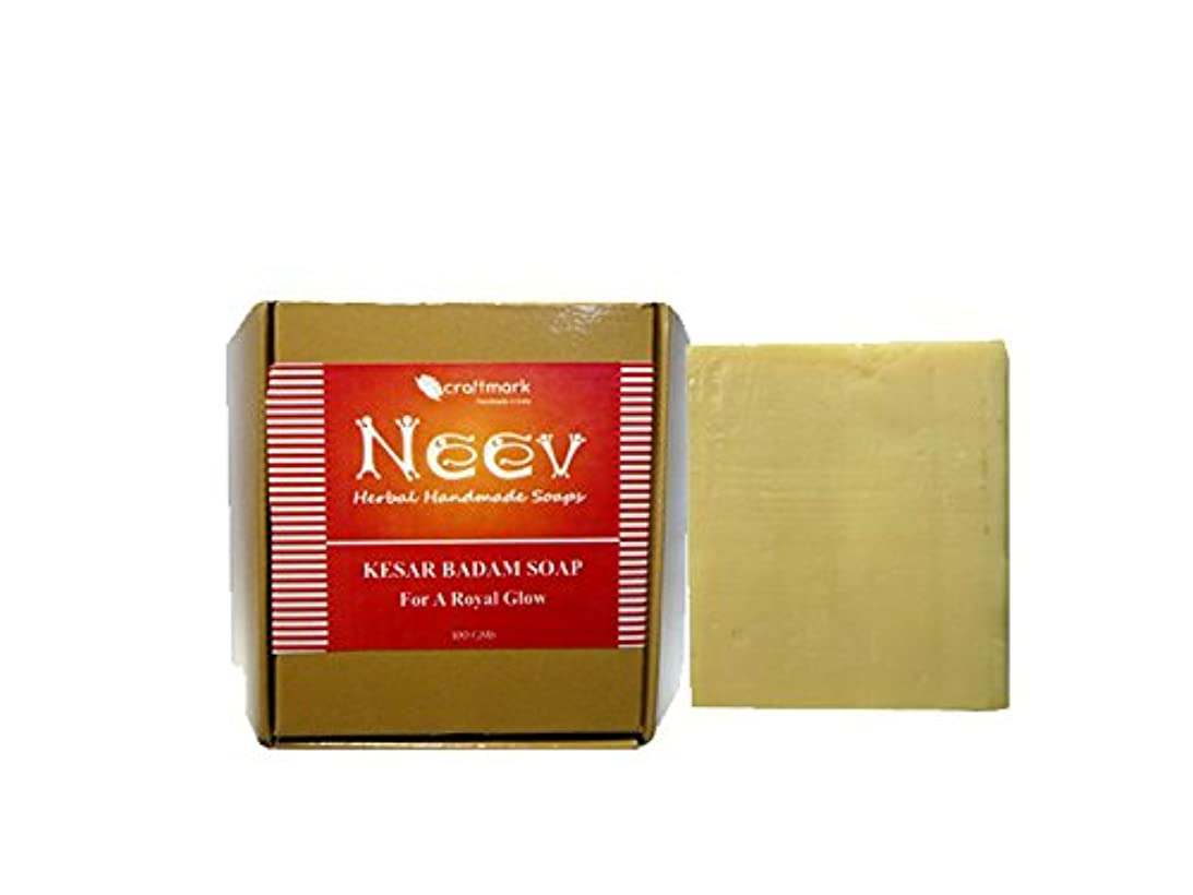 先史時代のきらきら者手作り ニーブ カサル バダム ソープ NEEV Herbal Kesar Badam SOAP For A Royal Glow
