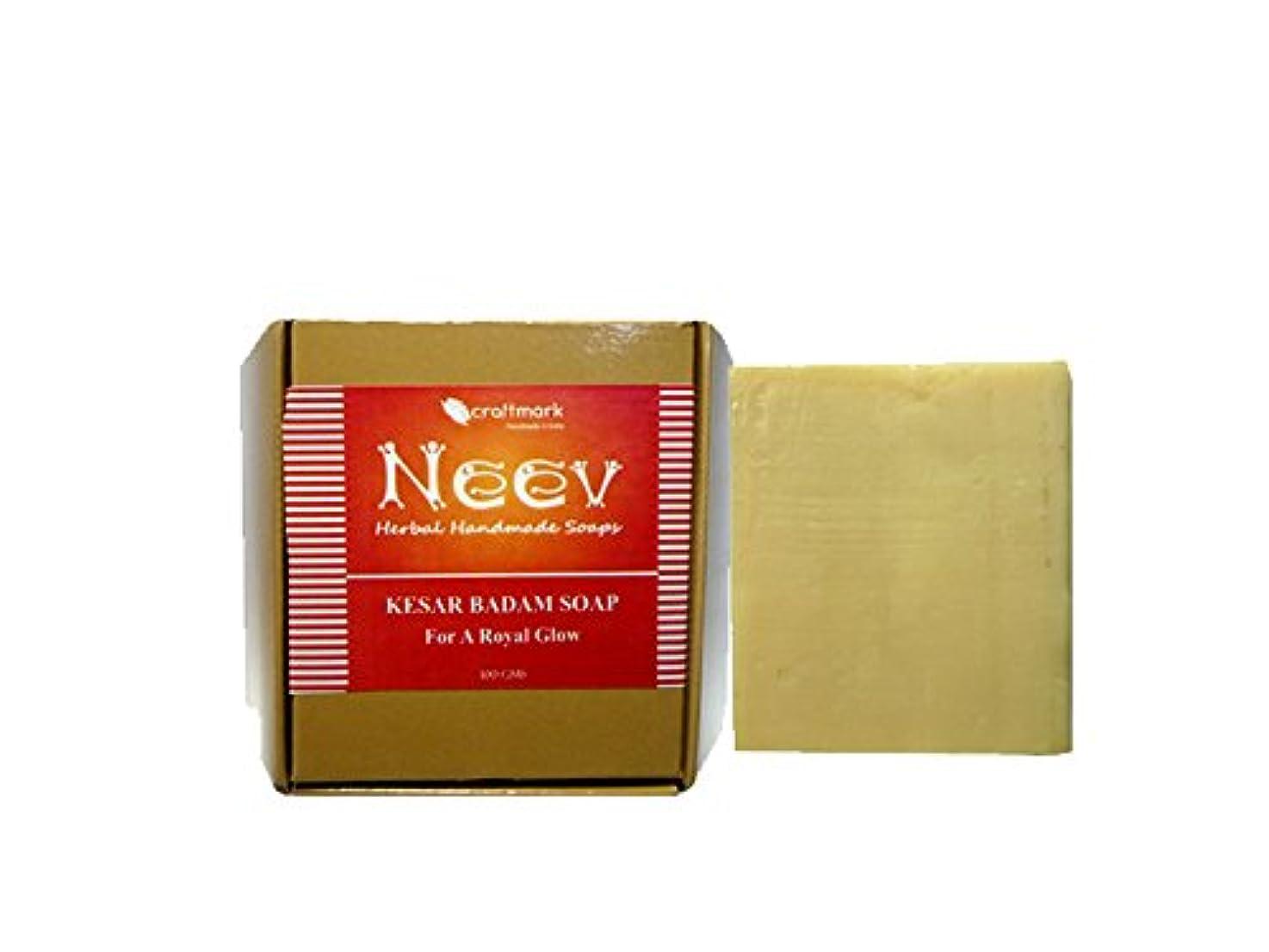 テクトニックくつろぐ切断する手作り ニーブ カサル バダム ソープ NEEV Herbal Kesar Badam SOAP For A Royal Glow