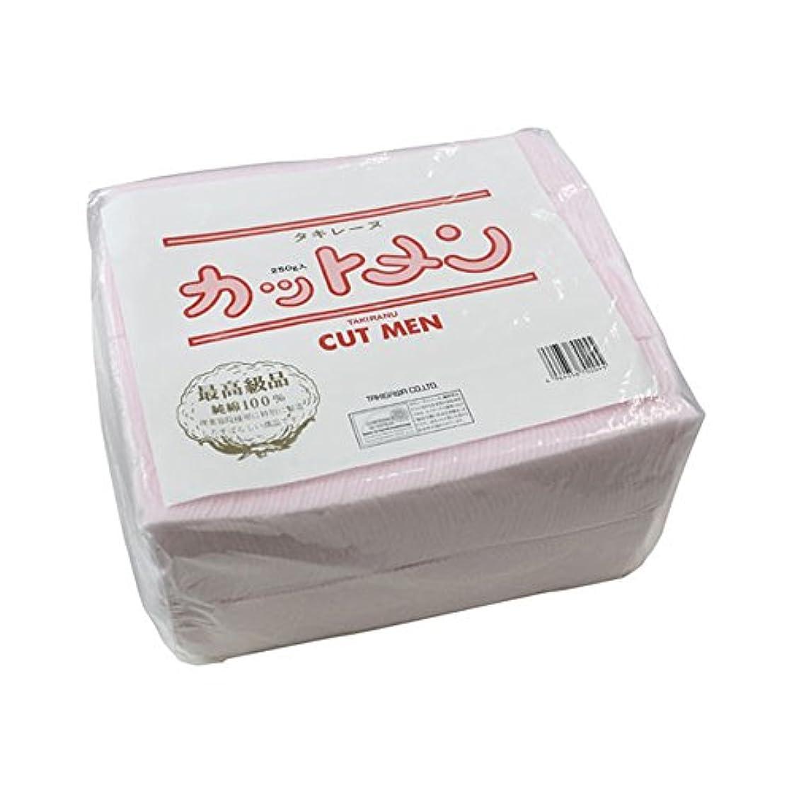 アクセシブル争う魔女タキレーヌカット綿/ピンク 250g 約550枚入