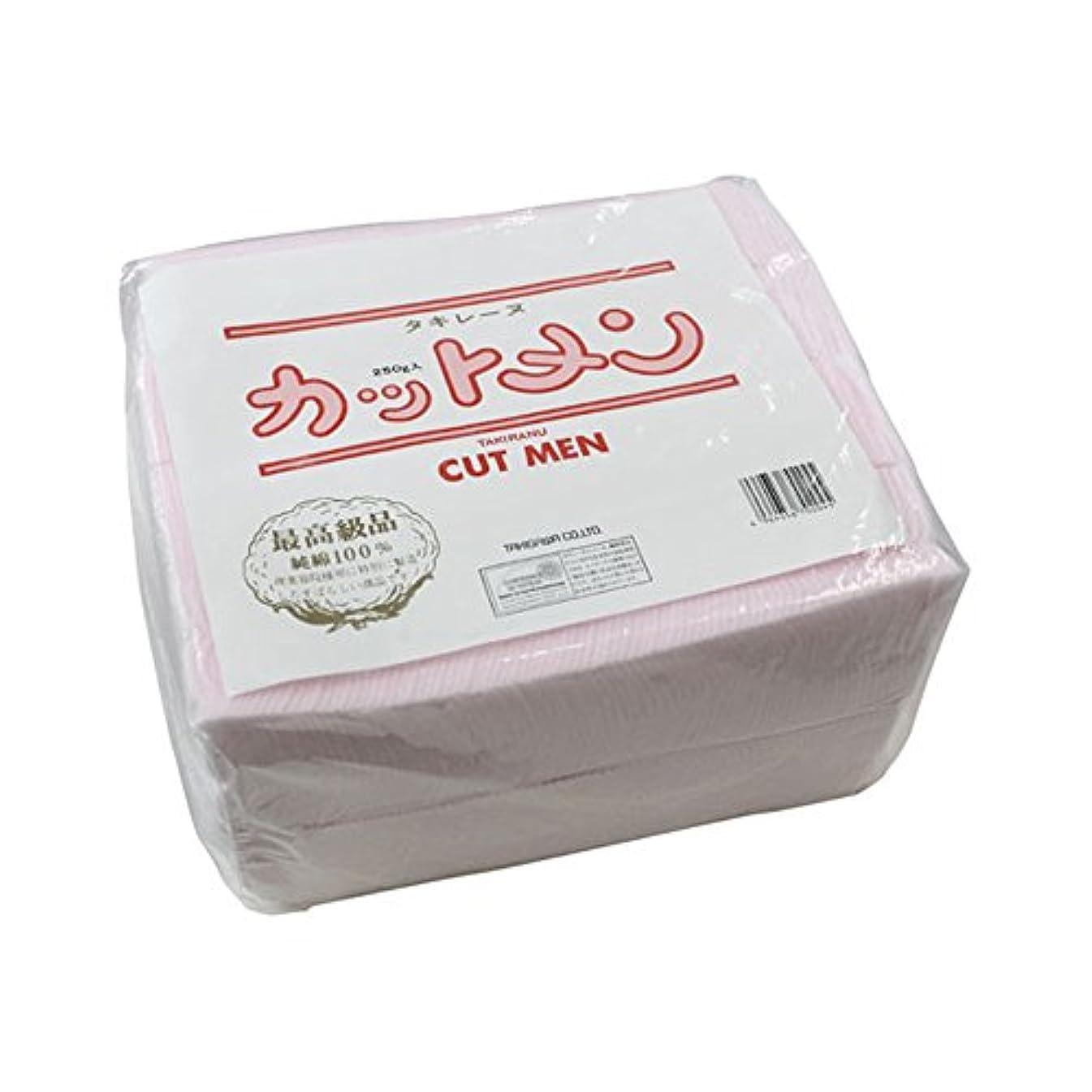 傾向がある施設膨らみタキレーヌカット綿/ピンク 250g 約550枚入