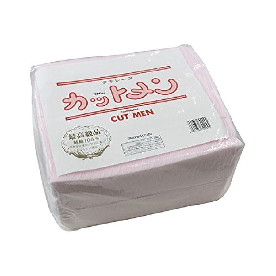 非難するメンバー野なタキレーヌカット綿/ピンク 250g 約550枚入