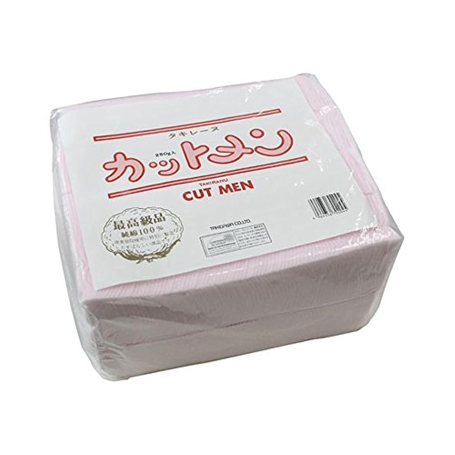 不定スクランブル特性タキレーヌカット綿/ピンク 250g 約550枚入