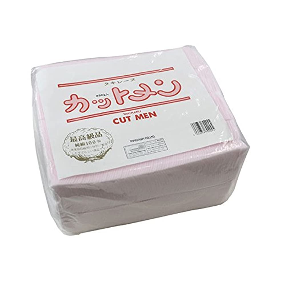 規範詐欺師ブランデータキレーヌカット綿/ピンク 250g 約550枚入