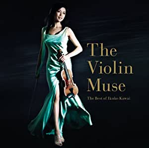 <おとなBEST>ザ・ヴァイオリン・ミューズ~ザ・ベスト・オブ・イクコ・カワイ