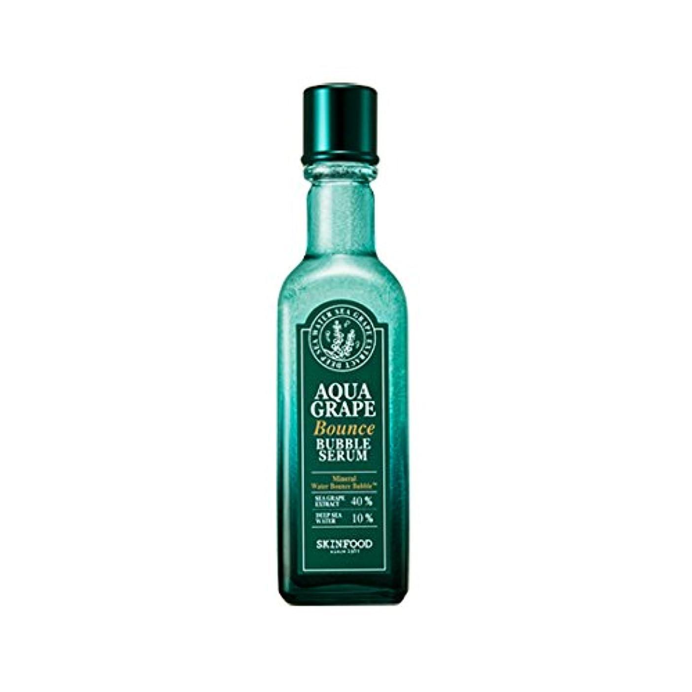Skinfood アクアグレープバウンスバブル血清/Aqua Grape Bounce Bubble Serum 120ml [並行輸入品]
