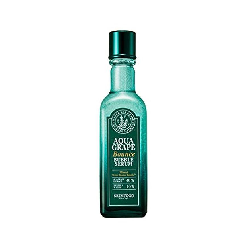 有毒な深める履歴書Skinfood アクアグレープバウンスバブル血清/Aqua Grape Bounce Bubble Serum 120ml [並行輸入品]