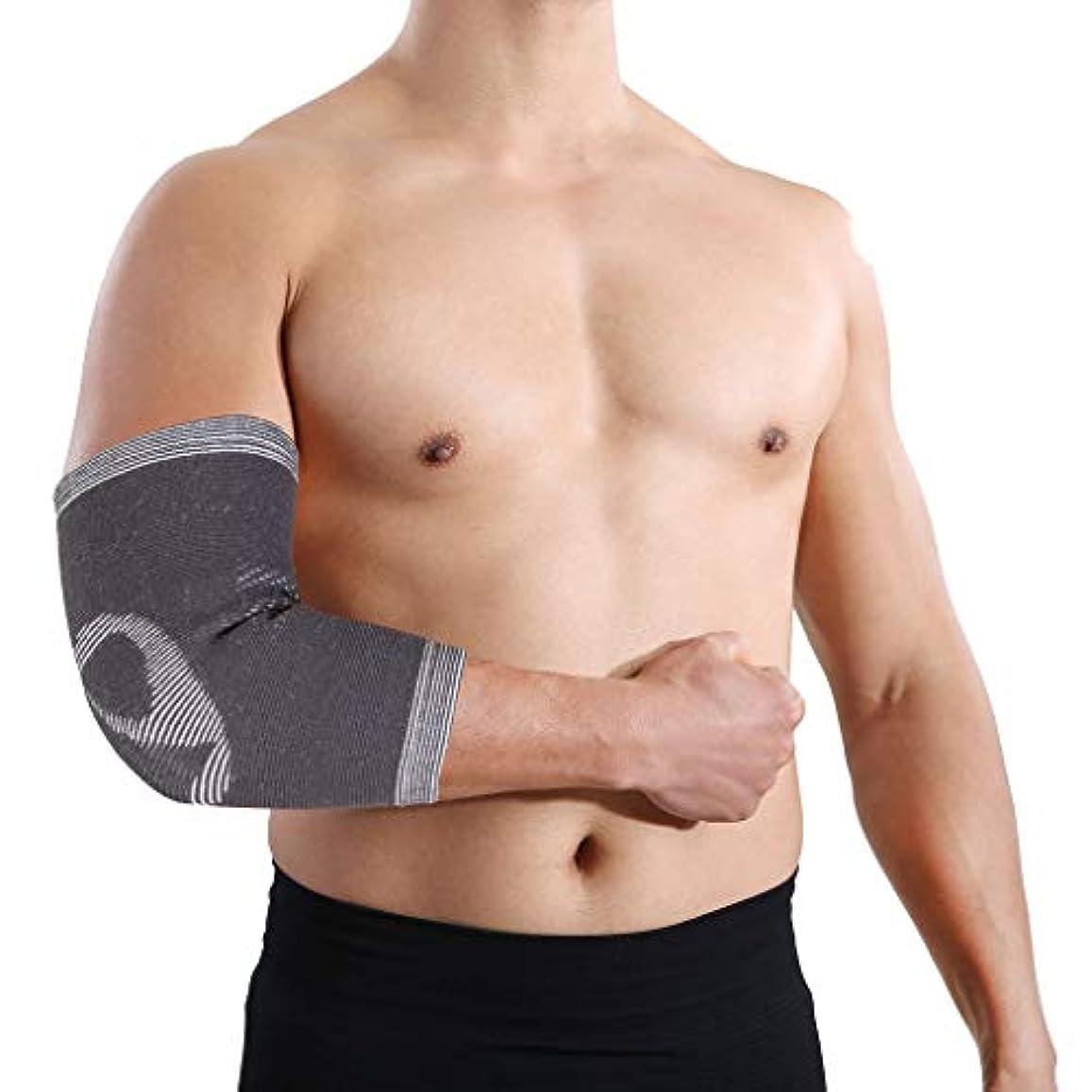 極地疑問に思う契約高弾性ラップ付き肘サポートスリーブブレースユニセックス包帯 - テニス、腱炎、ゴルファー、重量挙げ、関節炎のための最高のサポートと関節の回復 (Size : M)