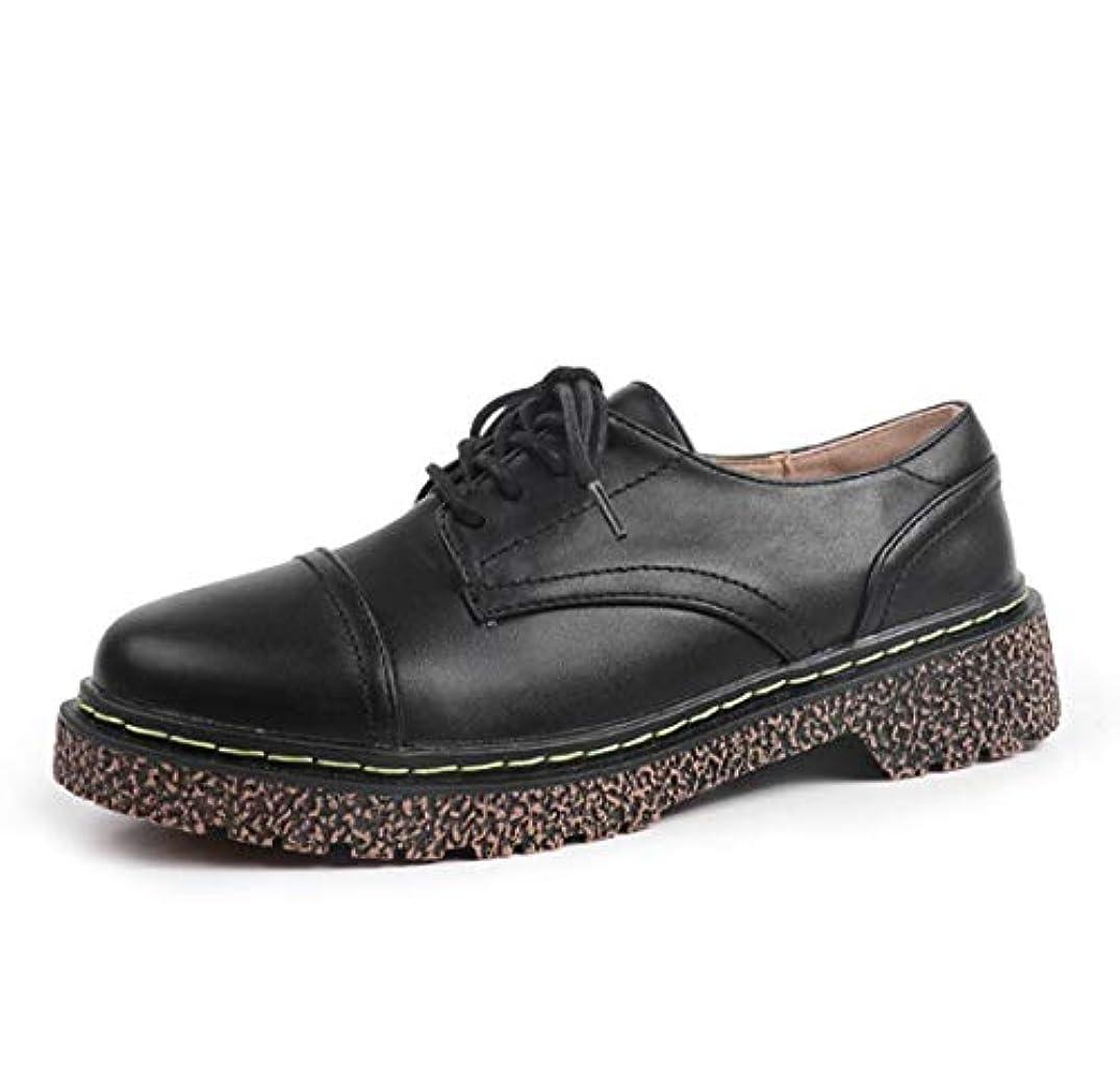 クリープブローホール下手女性のローファー靴カジュアルビンテージ靴カレッジスタイル文学靴秋