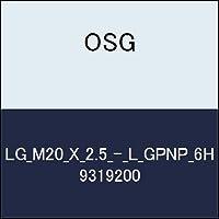 OSG ゲージ LG_M20_X_2.5_-_L_GPNP_6H 商品番号 9319200