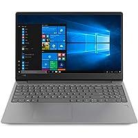 【フルHD/SSD搭載 薄型軽量】Lenovo Ideapad 330s Windows10 Home 64bit 第8世代Corei7 クアッドコアCPU 8GB SSD 256GB 光学ドライブ非搭載 高速無線LAN IEEE802.11ac/a/b/g/n Bluetooth webカメラ SDカードスロット 10キー付日本語キーボード 15.6型フルHD・IPS液晶ノートパソコン プラチナグレー