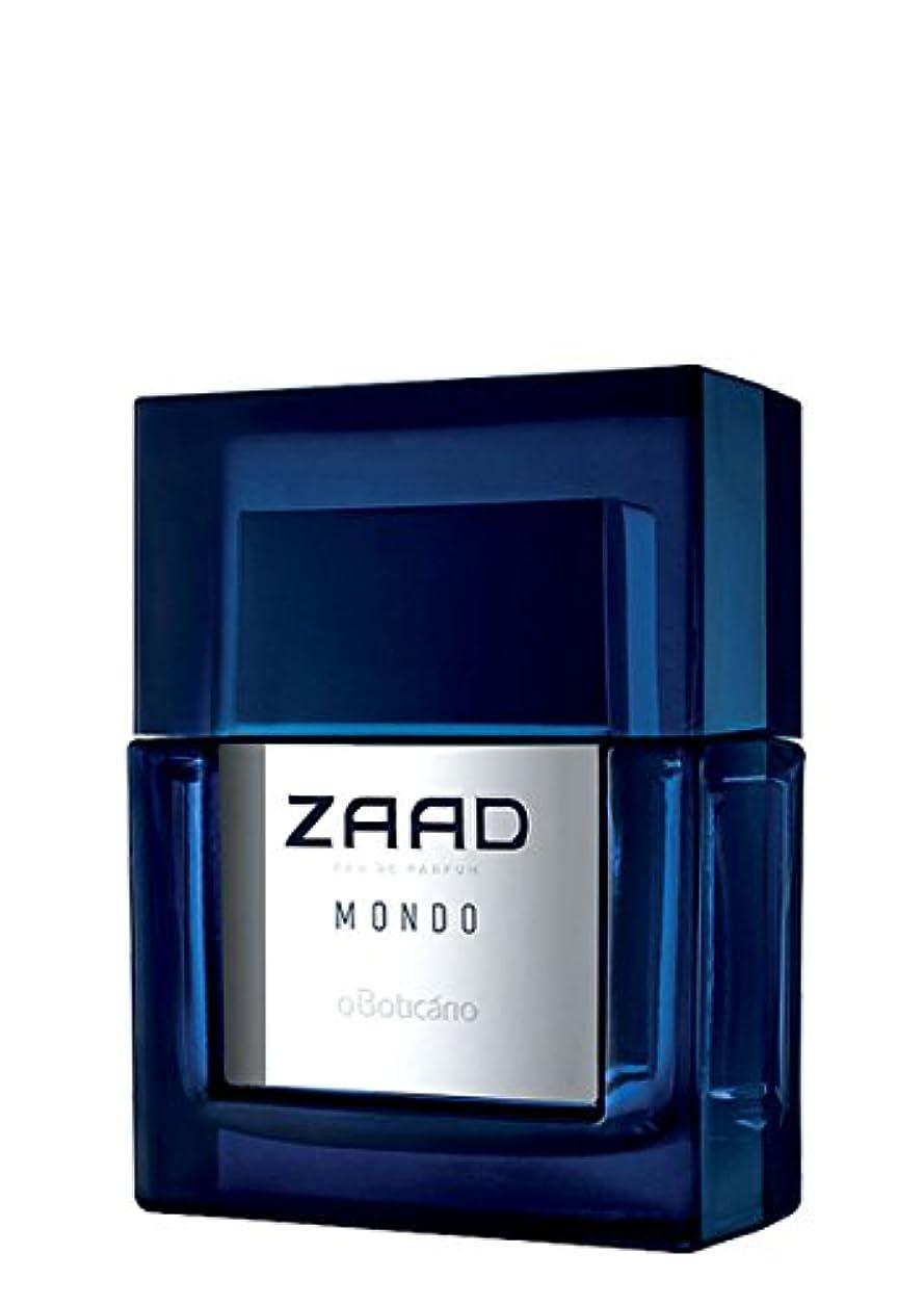 レイプ訴える不正オ?ボチカリオ 香水 オーデパルファン ザードモンド ZAAD MONDO 男性用 95ml