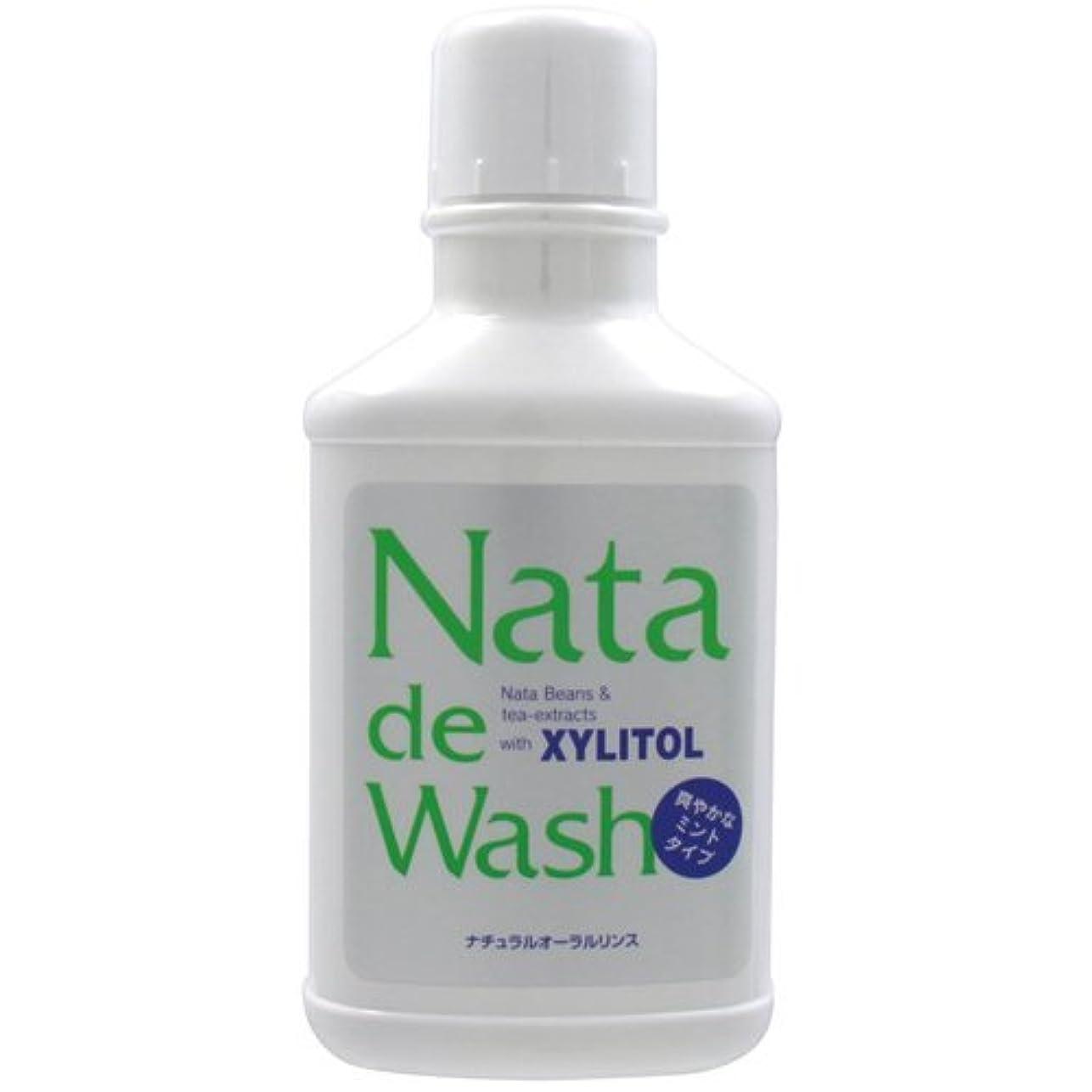 欲求不満形成浮くナタデウォッシュ 500ml 口臭予防 歯磨きの後にお勧め ナタデ ウォッシュ