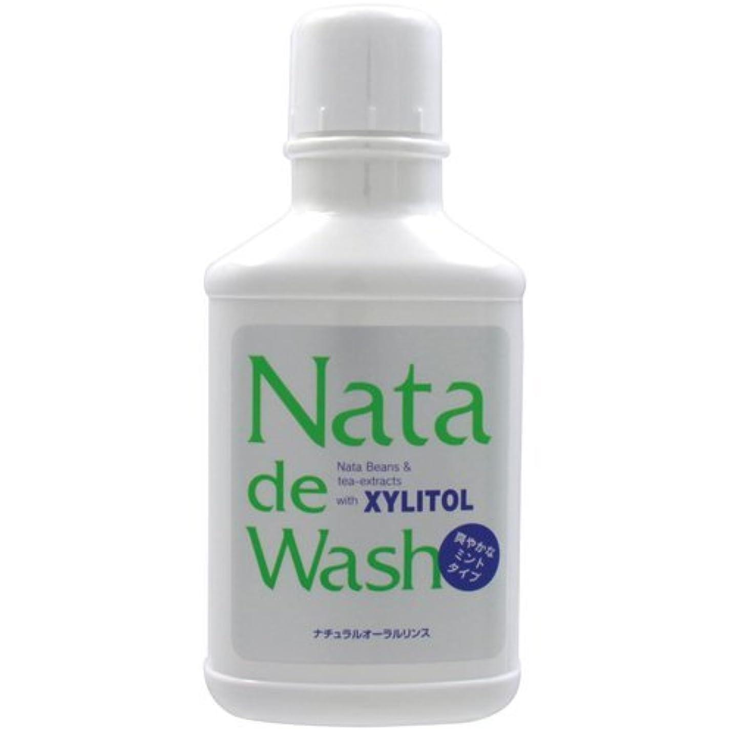 災難静かにコストナタデウォッシュ 500ml 口臭予防 歯磨きの後にお勧め ナタデ ウォッシュ