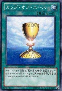 【 遊戯王 】 [ カップ・オブ・エース ]《 デュエリストエディション 2 》 ノーマル de02-jp141 シングル カード