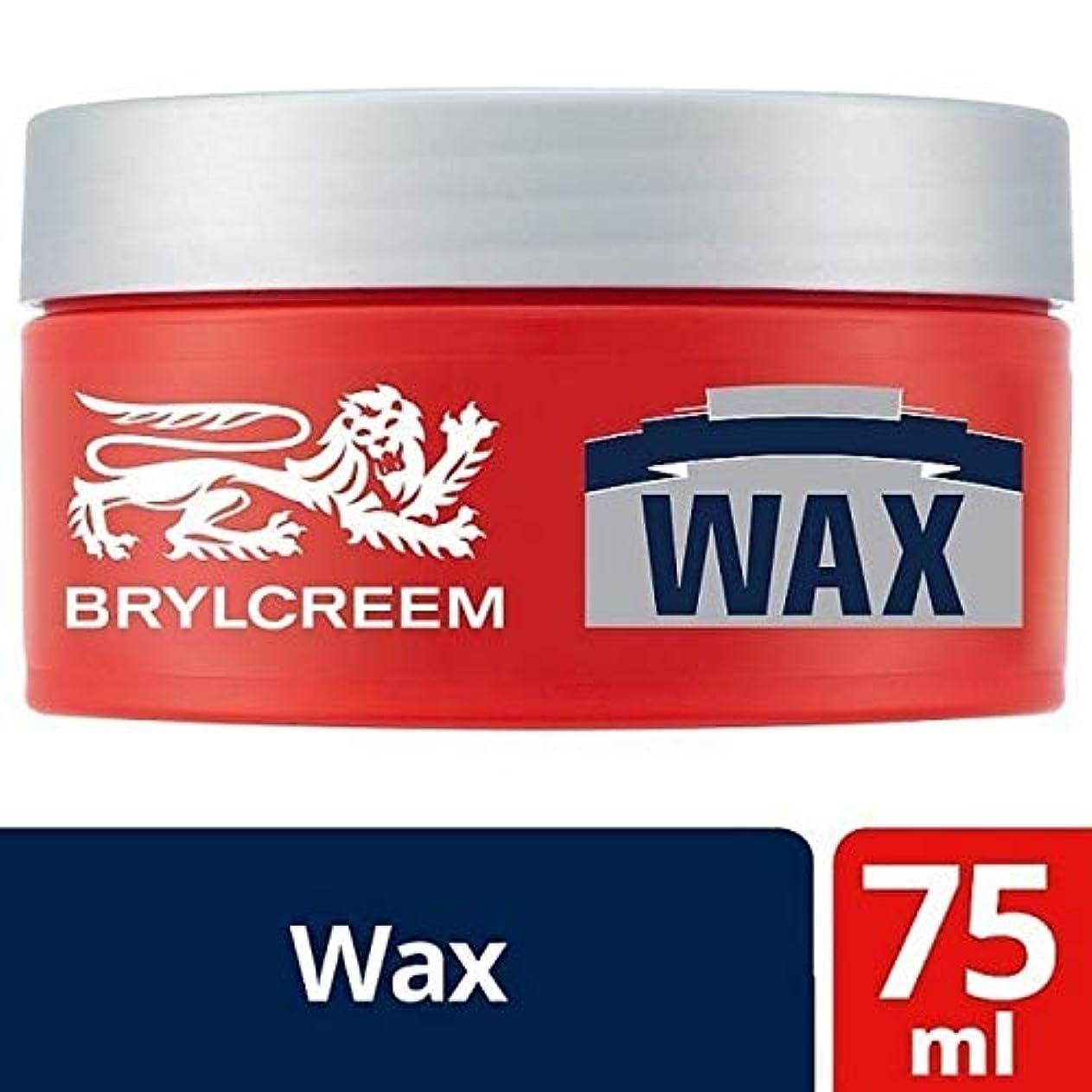 ジュース嵐の正当化する[Brylcreem] Brylcreemワックスヘアワックス75ミリリットル - Brylcreem Wax Hair Wax 75ml [並行輸入品]