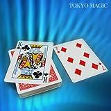 マジック スターライト ACS-1447
