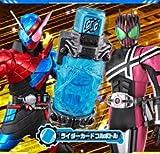仮面ライダービルド/ライダーカードフルボトル