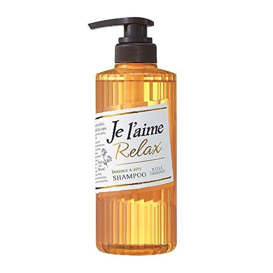 地味な生物学耐えられるKOSE コーセー ジュレーム リラックス シャンプー ノンシリコン ボタニカル ケア (バウンス & エアリー) やわらかい髪用 ポンプ 500mL