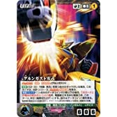 《Crusade》グルンガスト零式 【R】 U-200R / OGクルセイド第11弾~未来が導く戦士達~ シングルカード