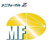 メニコン メニフォーカルZ 【BC】8.30 【PWR】-3.75 【ADD】+2.00 【DIA】9.8