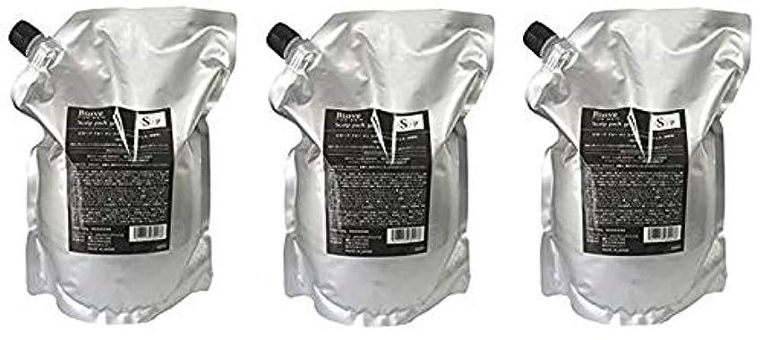 シガレット摂動一時停止3本セット デミ ビオーブ フォーメン スキャルプ パックジェル 2000g レフィル