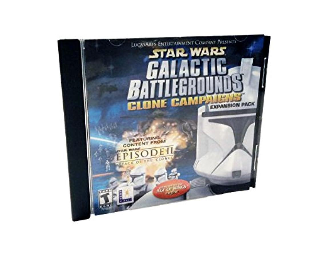 予見する自分の力ですべてをする着陸Star Wars Galactic Battlegrounds: Clone Campaigns (Expansion Pack) (輸入版)
