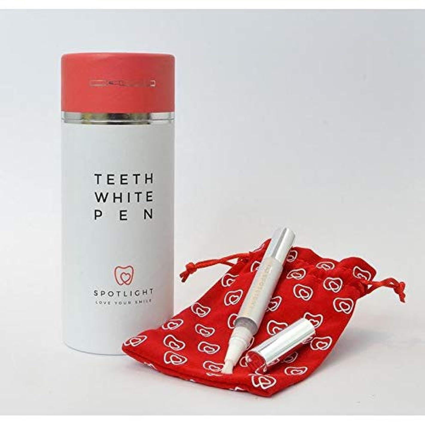 レンズ不完全明確な[Spotlight Teeth Whitening ] スポットライト歯のホワイトニング白いペン - Spotlight Whitening Teeth White Pen [並行輸入品]