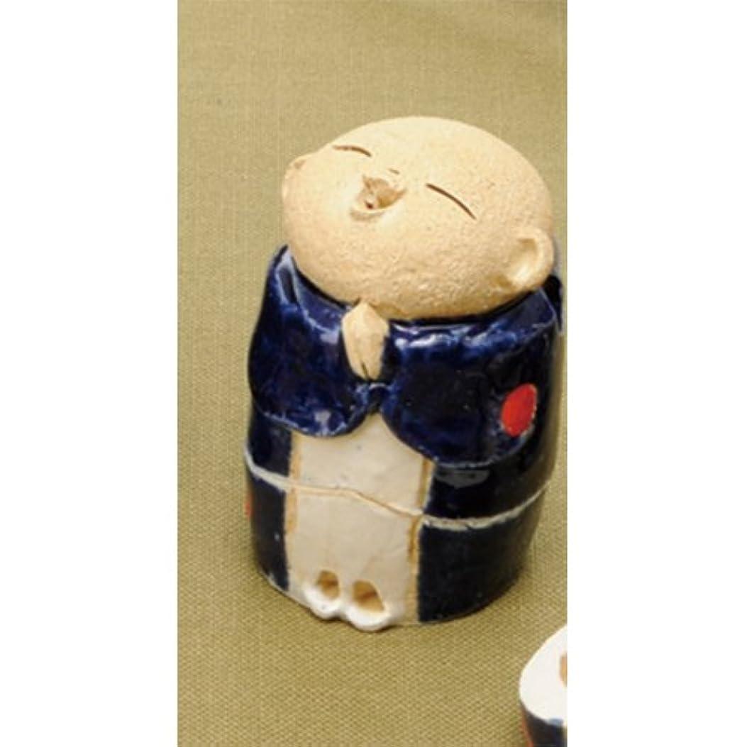 お地蔵様 香炉シリーズ 青 お地蔵様 香炉 2.2寸(わらべ) [H6.5cm] HANDMADE プレゼント ギフト 和食器 かわいい インテリア