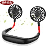 携帯扇風機USB充電式3段風量調節 首かけ ハンズフリー 2200mAh ハンディファン ミニ オフィス アウトドア熱中症対策 (ブラック)