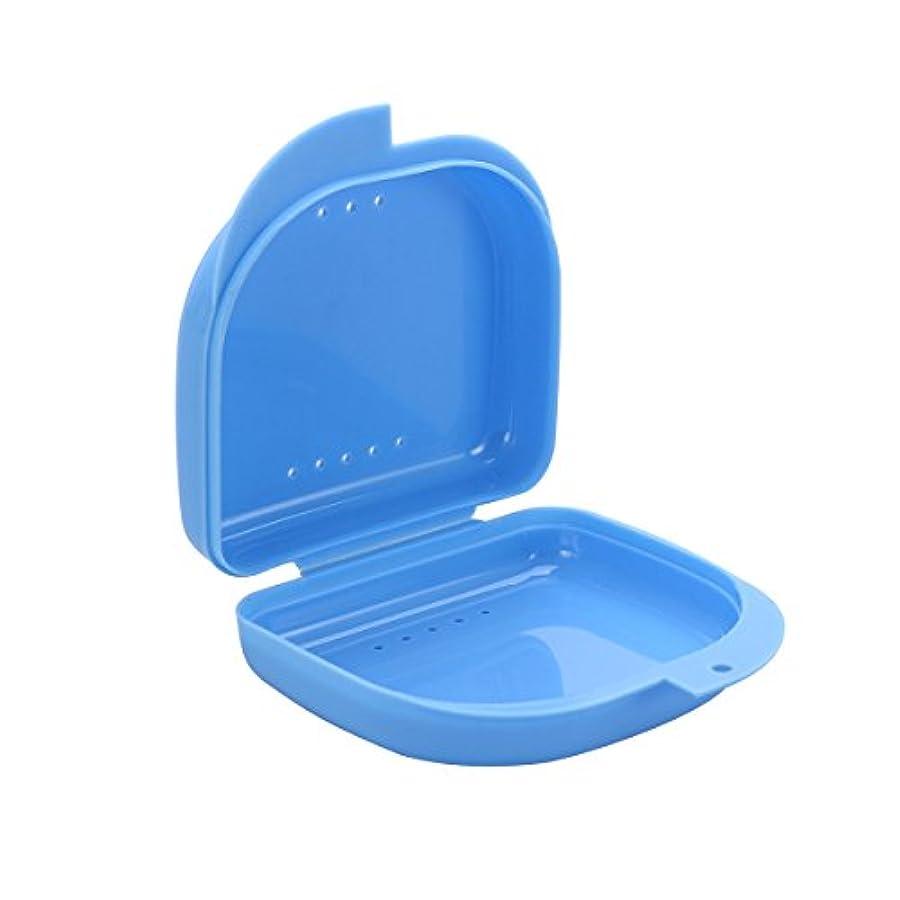 宮殿の間に不安定なROSENICE 義歯ケース口ガードケース義歯ボックス義歯収納容器(青)