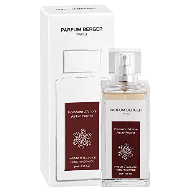 PBアロマスプレー90mlアンバーの香り(ウッディー系の甘さのある香り)◆正規輸入品◆Lampe Berger Paris?Perfume Berger Paris?Maison Berger Paris 販売元:Le...