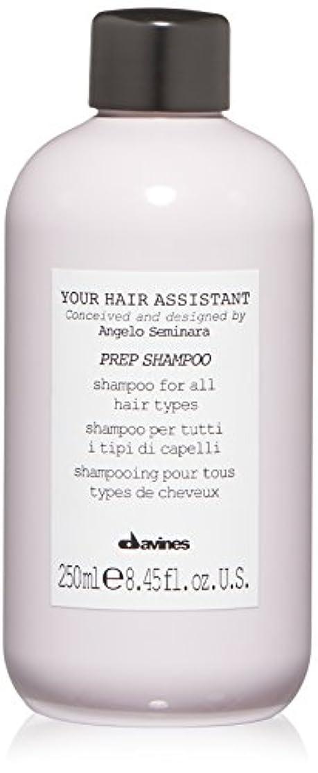 バケツ髄そうダヴィネス Your Hair Assistant Prep Shampoo (For All Hair Types) 250ml/8.45oz並行輸入品