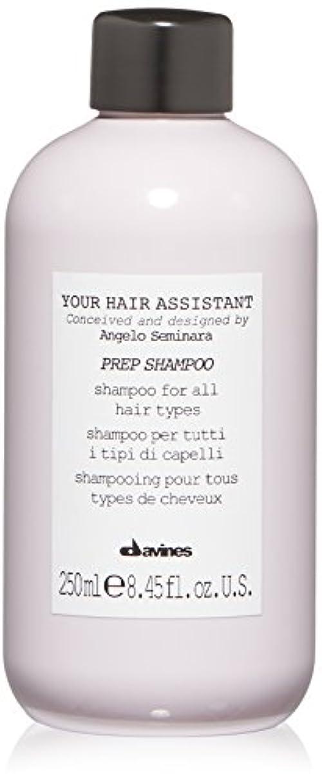 不確実貯水池ブルジョンダヴィネス Your Hair Assistant Prep Shampoo (For All Hair Types) 250ml/8.45oz並行輸入品
