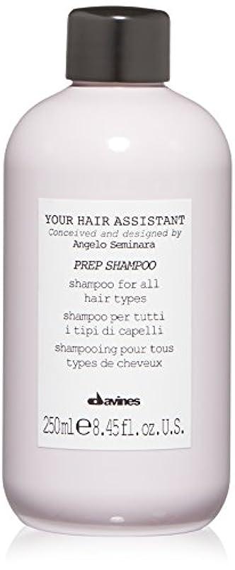 鹿関与する慢性的ダヴィネス Your Hair Assistant Prep Shampoo (For All Hair Types) 250ml/8.45oz並行輸入品