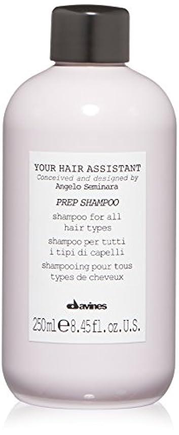 ダヴィネス Your Hair Assistant Prep Shampoo (For All Hair Types) 250ml/8.45oz並行輸入品