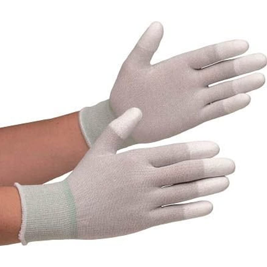 累積奨励朝の体操をするミドリ安全 静電気拡散性手袋(指先コート)S 10双入 MCG801S-7186 【4169905】