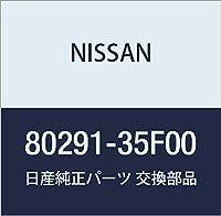 NISSAN (日産) 純正部品 カバー ドア コーナー LH 180SX シルビア 品番80291-35F00