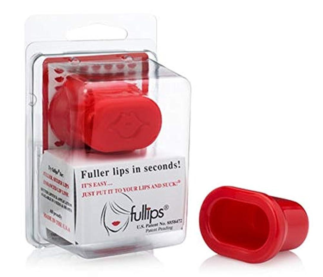 平手打ち東ティモール燃やすFullips Lip enhancers フルリップス リップ エンハンサー (ミディアム(楕円形))