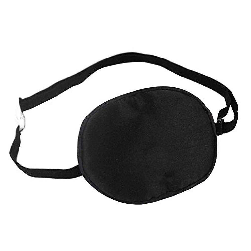 まばたきひそかに多用途メガネ用両面シルクシングルレイジーアイパッチアンビオピアトリートメントパッチ(大人サイズ)、E05