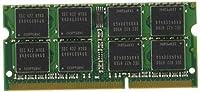 アドテック Mac用 DDR3-1600/PC3-12800 SO-DIMM 8GB ADM12800N-8G